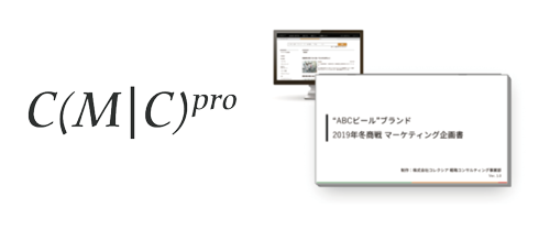 C(M|C)pro